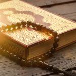 تفسير وأما بنعمة ربك فحدث في القرآن الكريم