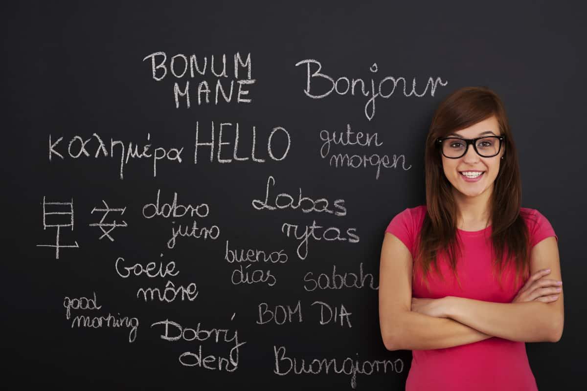 ترتيب اللغات من حيث الصعوبة