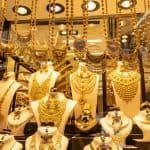 كيف اعرف الذهب الابيض من البلاتين