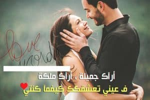صور حب رومانسيةعليها كلام حب