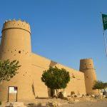 اين يقع قصر المصمك وما هي اهميته التاريخية