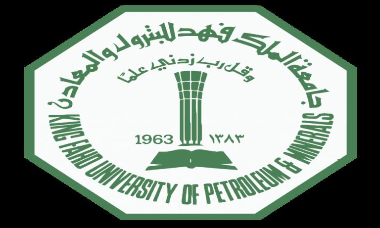 تخصصات جامعة الملك فهد للبترول والمعادن Nadormagazine Com مجلة