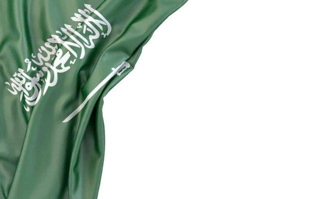 قصة توحيد المملكة العربية السعودية