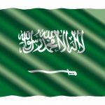 رسوم اليوم الوطني السعودي للأطفال