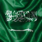 قائمة افضل ما قاله الشعراء عن المملكة العربية السعودية