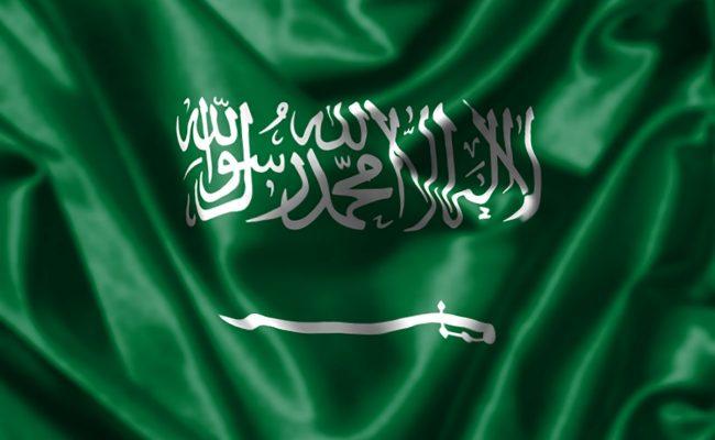 افضل ما قاله الشعراء عن السعودية