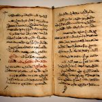الحروف السريانية وما يقابلها بالعربية