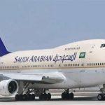 خطوات طباعة التذكرة الالكترونية على الخطوط السعودية 1443