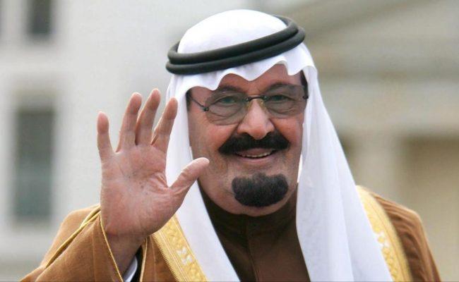 كم مدة حكم الملك عبدالله