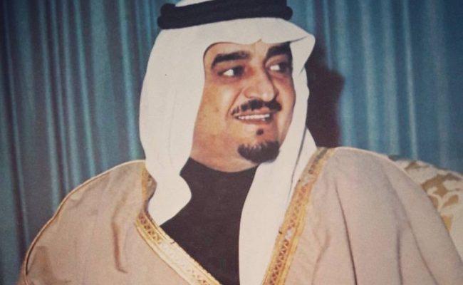 كم مدة حكم الملك فهد
