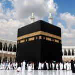 شروط الحج للمرأة في الإسلام 1443