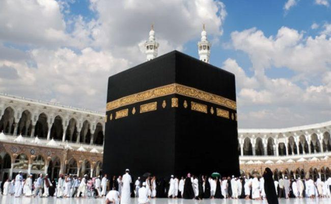 شروط الحج للمرأة في الإسلام