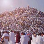 إجازة عيد الأضحى للبنوك في السعودية 1442