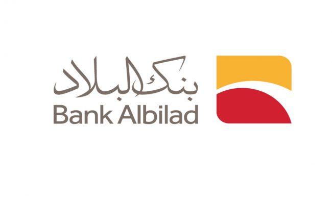 العنوان الوطني بنك البلاد