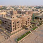 تخصصات الكليات العلمية في جامعة الملك سعود 1443