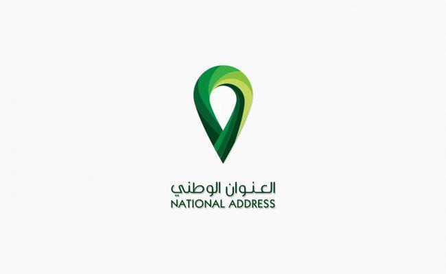 خطوات تحديث العنوان الوطني للمؤسسات
