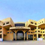 شروط ونسب القبول في جامعة القصيم 1443