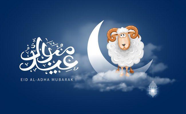 صواني العيد جديدة