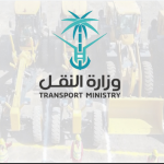 رابط الاستعلام عن مخالفات هيئة النقل 1443 السعودية