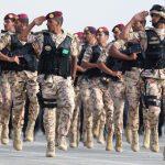 سلم رواتب القوات الخاصة للأمن والحماية 1443