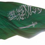 شروط السفر إلى مصر من السعودية للمقيمين 2021 – 1443
