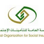 طريقة استعلام عن موظف سعودي برقم الهوية الوطنية 1443