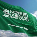 مقومات المملكة العربية السعودية