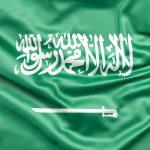 من هو السفير السعودي في لبنان