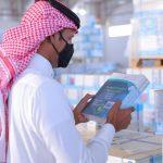 موعد تسليم الكتب المدرسية 1443 في السعودية
