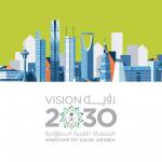 بنيت رؤية المملكة العربية السعودية 2030 على محاور ما هي