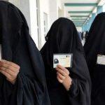 شروط بطاقة الأحوال للنساء 1443