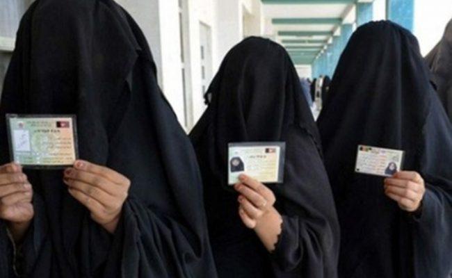 شروط بطاقة الأحوال للنساء