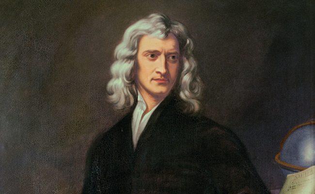 ما هو قانون نيوتن الأول