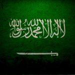 متى وحد الملك عبد العزيز المملكة