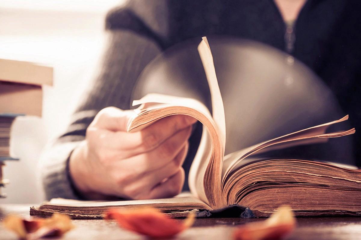 من محددات سرعة القراءة